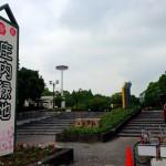 【マラソントレーニング in 庄内緑地公園 vol.17】9月7日(日)8:30スタート!参加案内はがきが来ました。