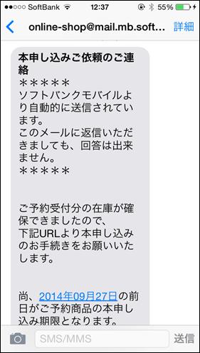 20140919_033758000_iOS