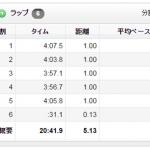 """【今日の練習】9/8(夜)5kmペース走(4'10""""~3'55""""/km)"""