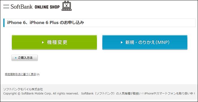 iPhone6_20140912_02