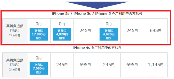 iPhone6_20140917_01