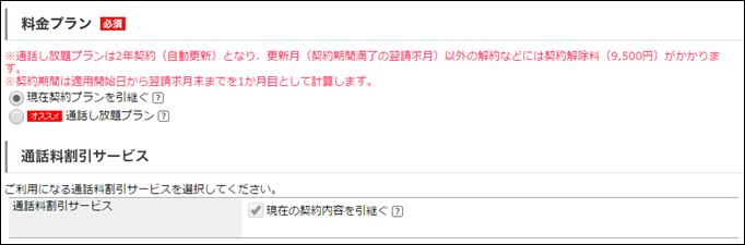 iPhone6_20140919_01