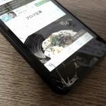 【iPhone 6/6 Plus】画面割れ(ガラス割れ)の修理価格・保証対象外修理サービス料金