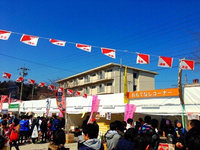 inuyama_20140223_025012512_iOS