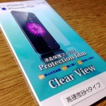 【iPhone 6 Plus】「Clear View(クリアビュー)」の液晶保護フィルム(高硬度8Hタイプ)が届きました。