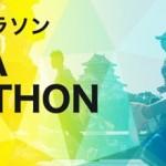 【大阪マラソン2014】大会結果・順位