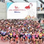 【第34回大阪国際女子マラソン】 大会要項が発表されました!参加資格「フル3時間13分以内」。前回より2分短縮です。