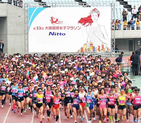 第33回大阪国際女子マラソン