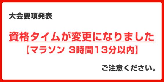 osakakokusaijoshi_20140920_01