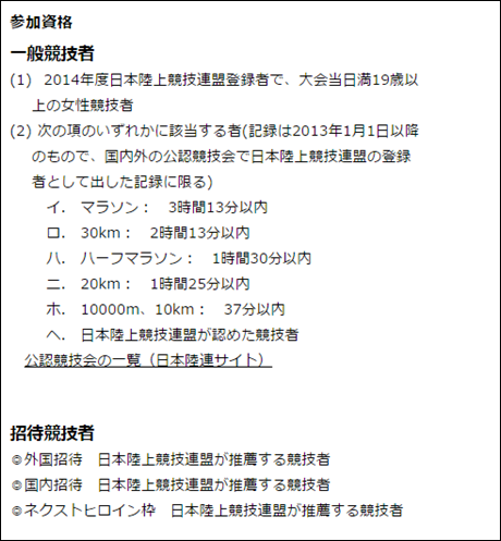 osakakokusaijoshi_20140920_02