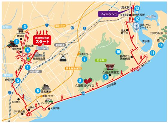 shizuoka_marathon_20140919_04