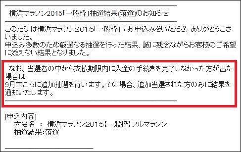 yokohama2015_20140907_05