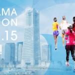 【横浜マラソン 2015】 ランスマ 田村亮さんの結果