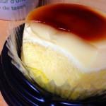【プリンみたいな魔法のケーキ】サンローゼの神戸スィーツ!甘すぎずにちょうど良い感じ。