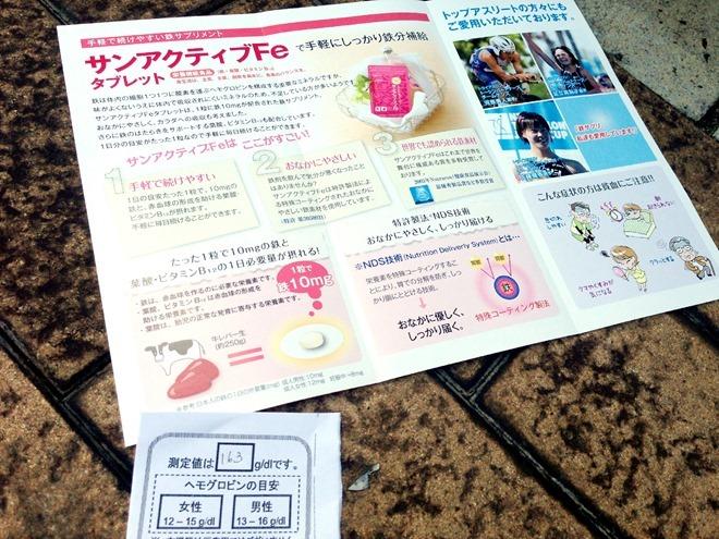 20141019_031523652_iOS