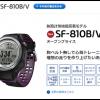 【EPSON Wristable GPS SF-810】胸ベルト無しで心拍トレーニングが可能。本日10月17日(金)発売!「Garmin Fore Athlete 620j」と仕様比較。