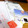【2014東京30K秋大会】ランフォト2.0を登録。自分の写真がFacebookタイムラインに自動投稿。