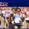 【泉州国際市民マラソン 2015】完走率83.6%。結果速報はランナーズアップデートで。