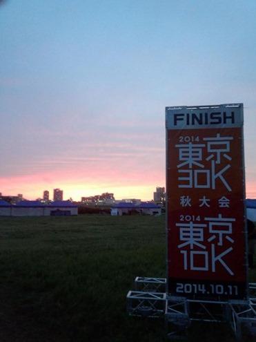 tokyo30k_20141010_001