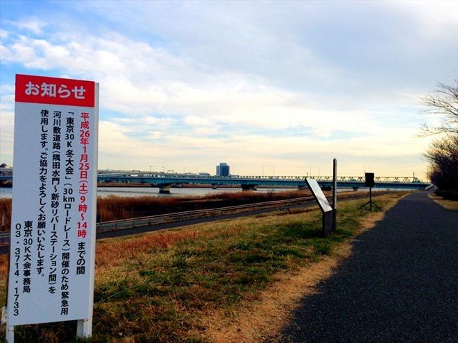tokyo30k_shitami_3714