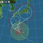 【第37回福井マラソン】10月5日(日)開催!台風18号で大荒れになる前に帰れるか!?