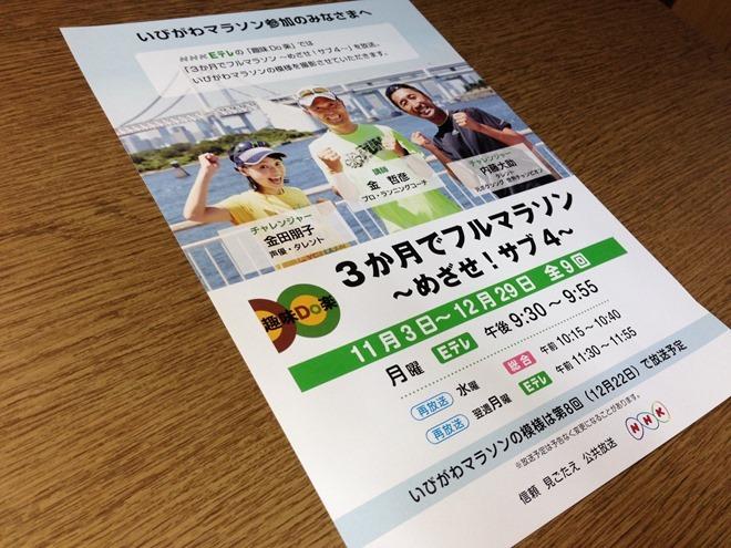 20141027_154830623_iOS