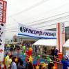 【いびがわマラソン2014】「オールスポーツ」で大会写真が公開されました!(閲覧パスワード必要)