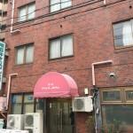 【神戸マラソン2014】大会前日の宿泊ホテル!「明石キャッスルホテル」。