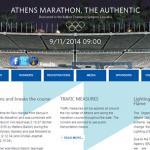 【アテネマラソン2014】川内鴻輝選手の結果!2時間40分41秒・第19位。
