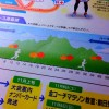 【トレーニングメニュー】「神戸マラソン2014」へ向けて本気出す!第10週・11月3日(月)~11月9日(日)。