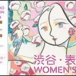 【渋谷・表参道 Women's Run 2015】Webサイトリニューアル。開催日とエントリー開始日も発表。