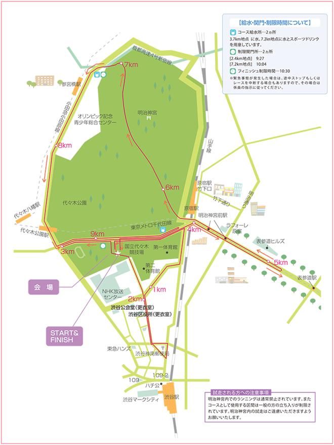 shibuya_omotesando_womensrun_map_10km