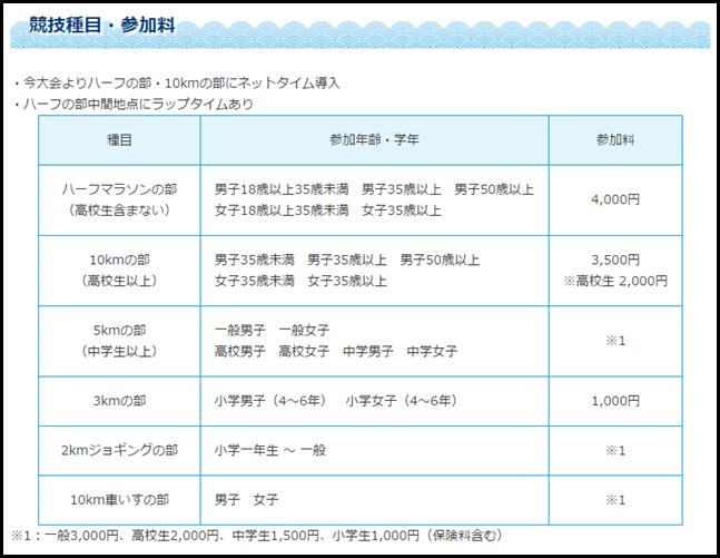 uozu_shinkirou_20141108_03