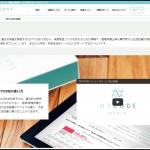 【MYCODE(マイコード)】自宅でできる遺伝子検査サービス(税別29,800円)!「AKB48マラソン部」も導入。