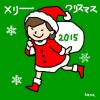 【メリークリスマス!】 クリスマスなので、マラソン練習日記ブログを作りました。(エックスサーバー + WordPress)