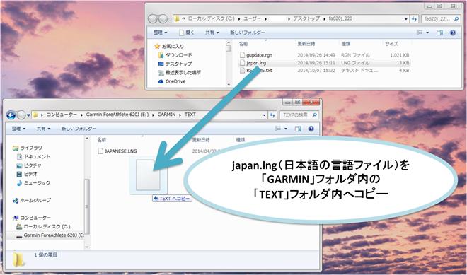 garmin_20151217_16_01