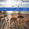 【ゴールドコーストマラソン2015】12月9日よりエントリー開始。川内優輝も出場