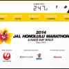 【ホノルルマラソン2014】TBSテレビ系列で放送。小島瑠璃子(こじるり)、ELT ・持田香織、TBSアナ・古谷有美が走る