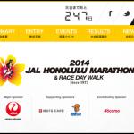 【ホノルルマラソン2014】大会結果。大久保絵里、小島瑠璃子、ELT 持田香織