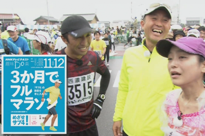 ibigawa_marathon_20141222_03