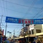 【信州駒ヶ根ハーフマラソン 2015】開催日決定。一般エントリーは5月11日より先着順