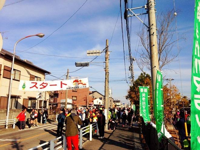 【2015年 新春矢作川マラソン】ナンバーカード・参加案内が届いた! コースは前回から一部変更。貴重品預かり所も変更。