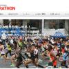 【2015ソウル国際マラソン】エントリー開始!12月2日(火)12:00より先着順。川内優輝選手も走るかも!?