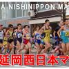 【延岡西日本マラソン 2015】招待選手が発表。川内優輝選手、松本翔選手らが出場。