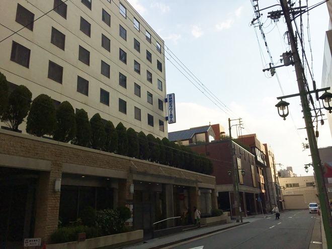 京都第二タワーホテル 外観