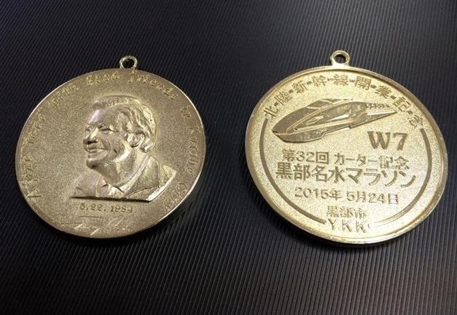 黒部名水マラソン2015 完走記念メダルのデザイン