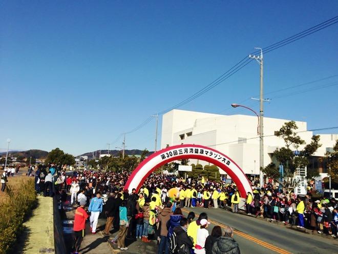 三河湾健康マラソン スタート地点