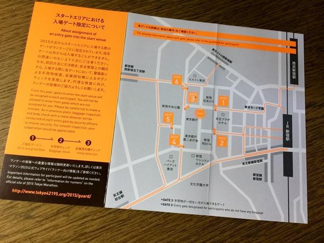 tokyo_marathon_2015_071232363_iOS