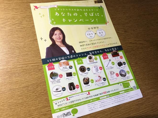 tokyo_marathon_2015_071910908_iOS