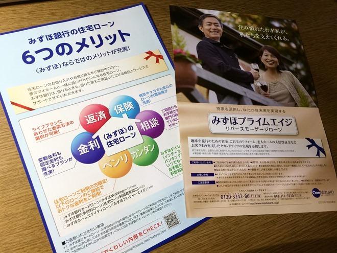 tokyo_marathon_2015_072730292_iOS